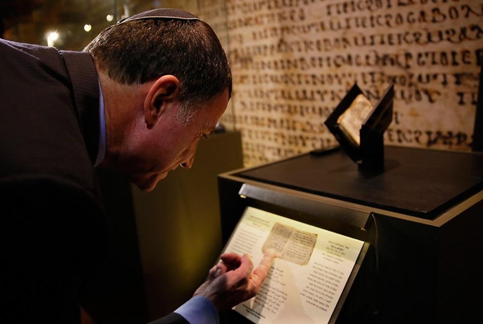 نمایشگاه «The Book of Books»؛ قدیمیترین نسخه خطی از دعای یهودیان